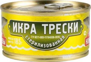 Икра трески Вкусные консервы, 185 г