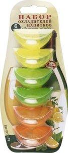 Набор охладителей для напитков МультиДом Лимонные дольки, 6 шт.