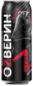 Напиток энергетический безалкогольный Озверин тонизирующий, 0,45 л