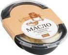 Масло сладко-сливочное Макларин Деревенское взбитое 82,5%, 150 г