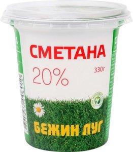 Сметана Бежин луг 20%, 330 г