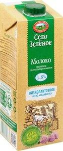 Молоко ультрапастеризованное Село Зелёное низколактозное 1,8%, 950 г