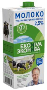 Молоко ультрапастеризованное 2,5% ТМ Эконива