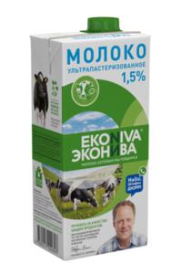 Молоко ультрапастеризованное 1,5% ТМ Эконива