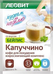 Кофе для похудения Худеем за неделю Леовит Капуччино со вкусом бейлис, 9 г