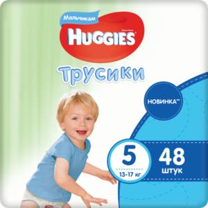 Трусики-подгузники для мальчиков 5 (13-17 кг), 48 шт ТМ Huggies (Хаггис)