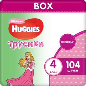 Трусики-подгузники для девочек 4 (9-14 кг), 104 штуки ТМ Huggies (Хаггис)