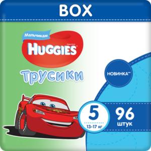 Трусики-подгузники для мальчиков 5 (13-17 кг), 96 шт ТМ Huggies (Хаггис)