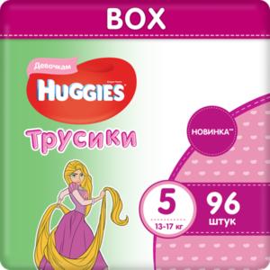 Трусики-подгузники для девочек 5 (13-17 кг), 96 шт ТМ Huggies (Хаггис)