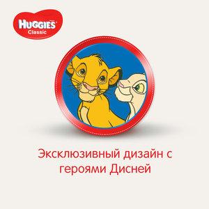 Подгузники Huggies Classic 4 (7-16 кг) ТМ Huggies (Хаггис),  70 шт