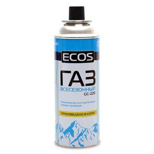 Газ всесезонный GC-220 ТМ Ecos (Экос)