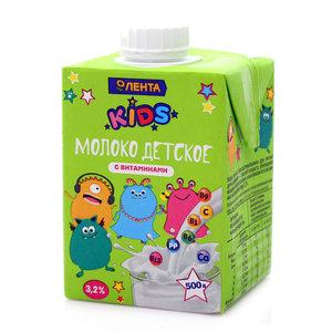 Молоко детское с витаминами 3,2% ТМ Лента