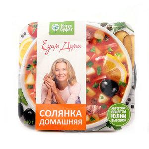 Солянка Домашняя ТМ Натур Буфет
