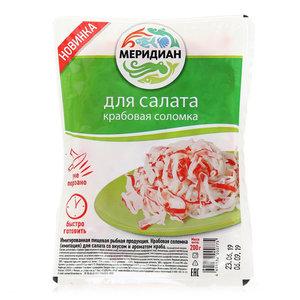 Крабовая соломка для салата ТМ Меридиан