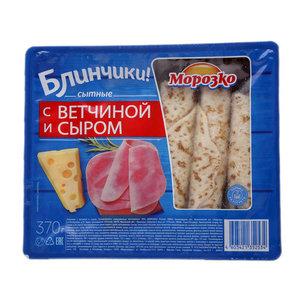 Блины сытные с ветчиной и сыром ТМ Морозко