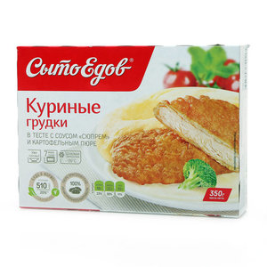 Куриные грудки в тесте с соусом Сюпрем и картофельным пюре ТМ СытоЕдов