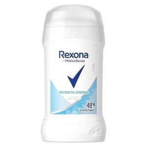 Антиперспирант-карандаш Легкость хлопка TM Rexona (Рексона)