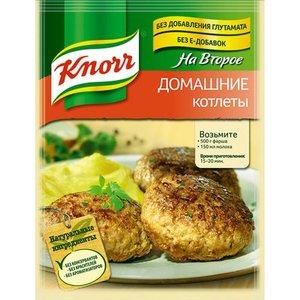 Приправа На второе Домашние котлеты ТМ Knorr (Кнорр)