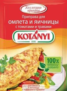 Приправа для омлетов и яичницы с томатами и травами ТМ Kotanyi (Котани)