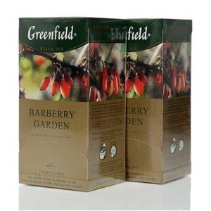 Чай чёрный Barberry Garden (Барберри Гарден) 2*25*1,5г ТМ Greenfield (Гринфилд)