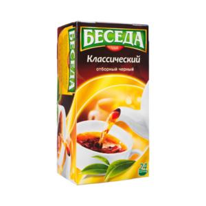 Чай чёрный в пакетиках Классический 24*1,8г ТМ Беседа
