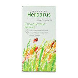 Чай травяной HERBARUS Спокойствие- Баланс 24х1,8г к/к Россия