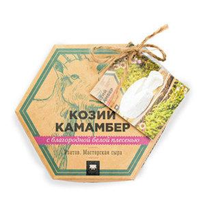Сыр «Козий камамбер» мягкий с белой плесенью из козьего молока Ипатов 125г Россия