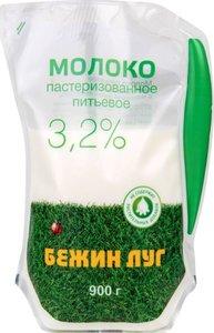Молоко 3,2% ТМ Бежин Луг