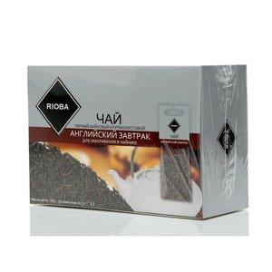 Чай черный ТМ Rioba (Риоба) Английский завтрак, 20 пакетиков для заваривания в чайниках