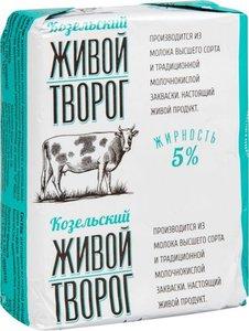 Творог живой 5% ТМ Козельский