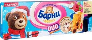 Пирожное бисквитное Duo (Дуо) вкус малины и кокоса ТМ Медвежонок Барни