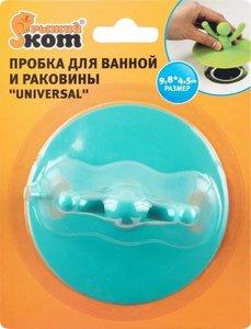 Пробка для ванной и раковины вакуумная ТМ Рыжий Кот