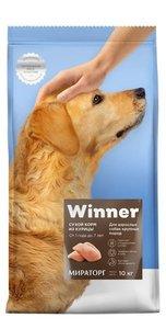 Корм для взрослых собак крупных пород с курицей ТМ Winner (Виннер)