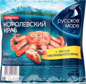 Крабовые палочки охлажденные Королевский краб с мясом натурального краба ТМ Русское море