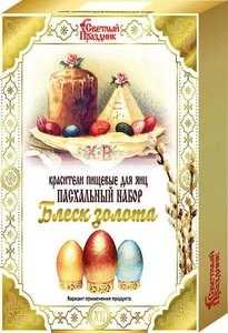Пасхальный набор с красителями пищевыми Блеск золота, 4 цвета ТМ Светлый праздник
