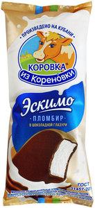 Мороженое пломбир ванильный эскимо в шоколадной глазури 15% ТМ Коровка из Кореновки