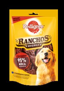 Лакомство для взрослых собак Ranchos (Ранчос) Мясные ломтики с говядиной ТМ Pedigree (Педигри)