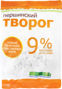 Творог 9% ТМ Першинский