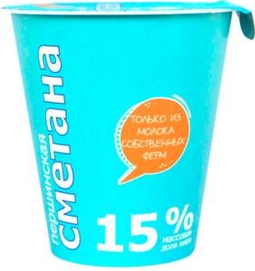 Сметана 15% ТМ Першинская