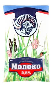 Молоко 2,5% ТМ Ситниковское