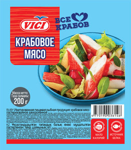 Крабовое мясо замороженное ТМ Vici (Вичи)