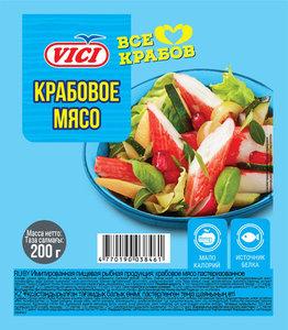 Крабовое мясо (имитация из сурими) ТМ Vici (Вичи)