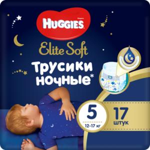 Трусики-подгузники Elite Soft (Элит Софт) ночные 5 (12-17 кг), 17 шт ТМ Huggies (Хаггис)