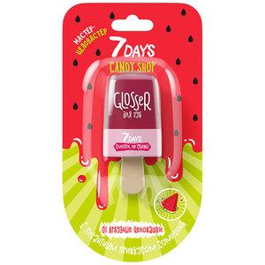 Блеск для губ Candy Shop Lip Glosser (Кенди Шоп Лип Глоссер)/01 Арбузные целовашки ТМ 7Days (Севен Дейс)