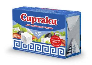 Сыр рассольный для греческого салата Original (Ориджинал) 55% ТМ Сиртаки