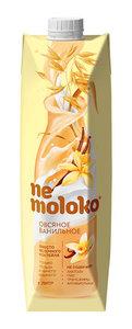 Напиток овсяный ванильный 3,2% ТМ Nemoloko (Немолоко)