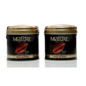 Чай черный Мэтр де Люкс 2*200г ТМ Maitre (Мэтр)