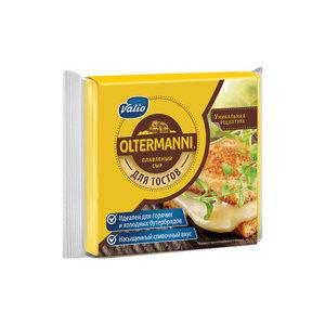 Сыр плавленый для тостов Oltermanni (Олтерманни) 45% ТМ Valio (Валио)