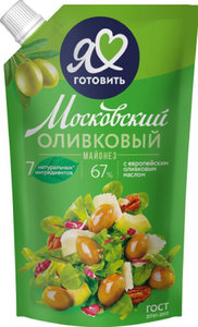 Майонез оливковый 67% ТМ Московский Провансаль