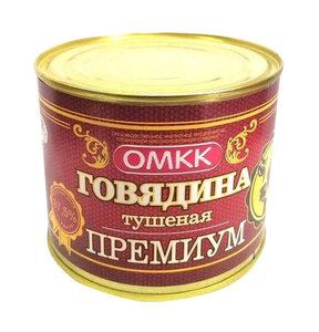 Говядина тушеная ОМКК Премиум 525г ж/б